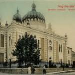 Nagybecskerek zsinagóga 2