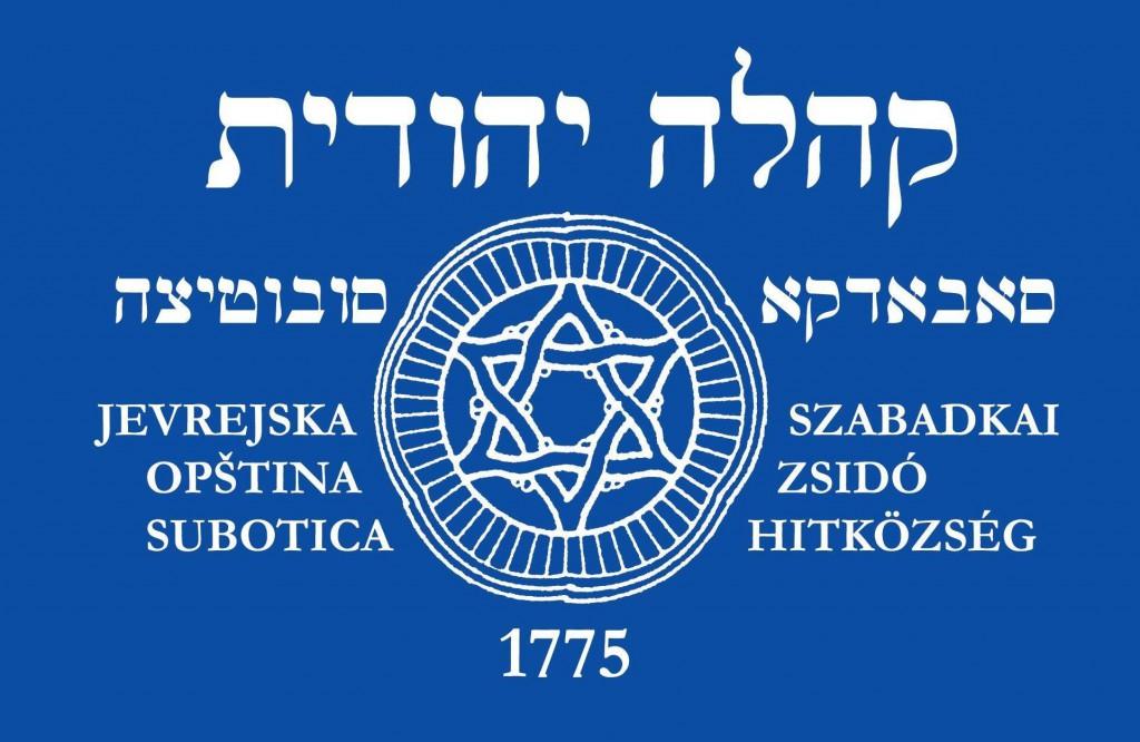 logotip-Jevrejska-opština-Subotica1